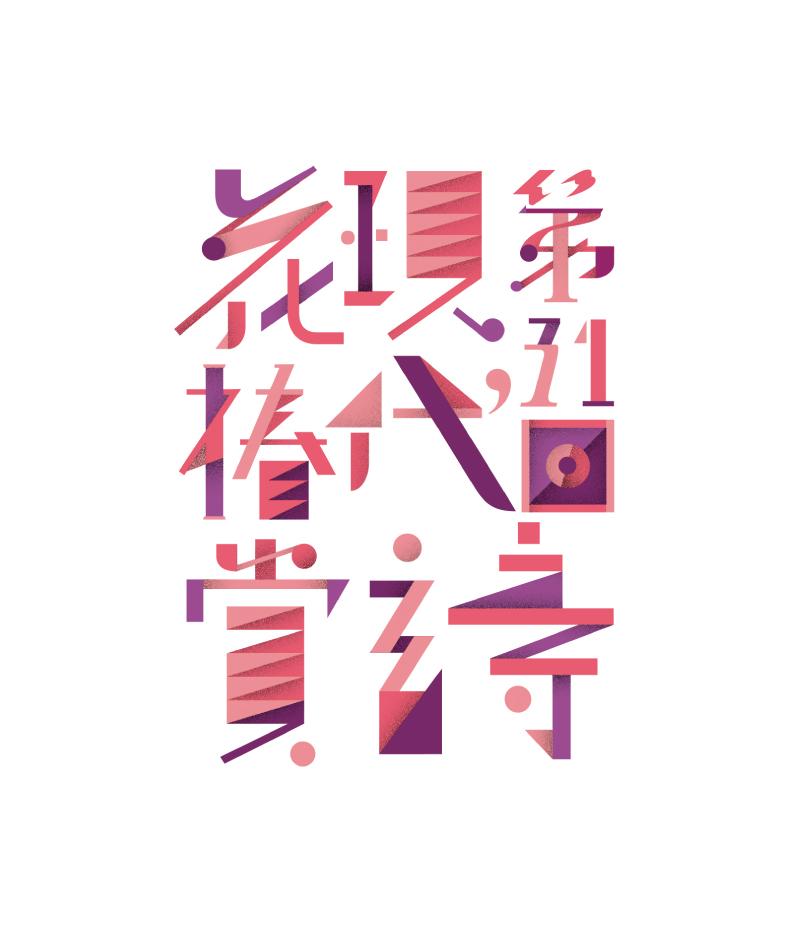 hanatsubaki04